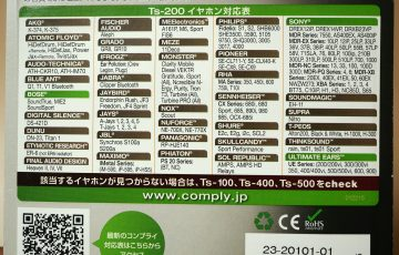 comply_02